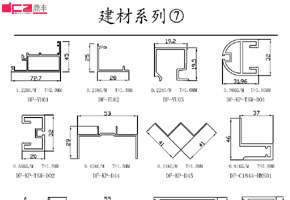 建材系列7